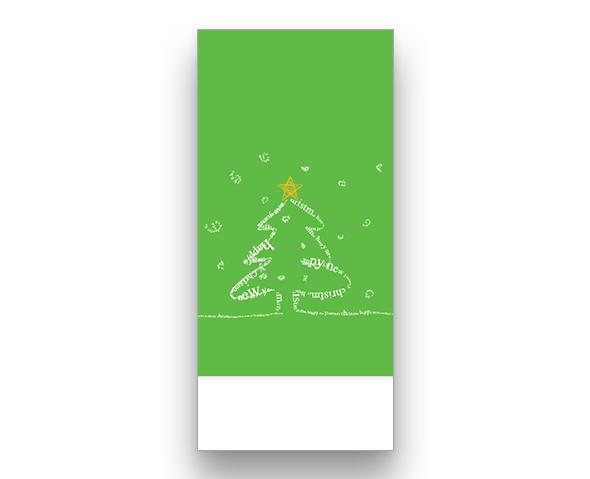 Green Words Christmas Card